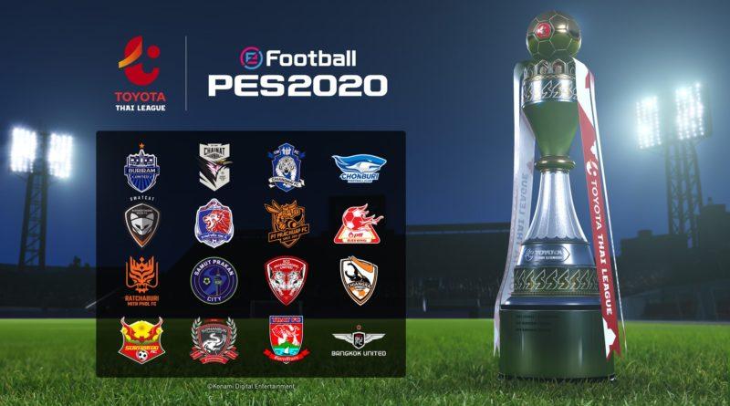 PES 2020 – Conferma Ufficiale Campionato
